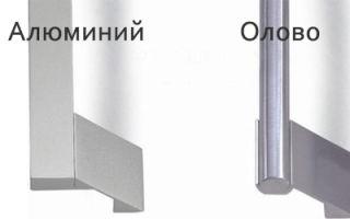 Как отличить олово от алюминия?