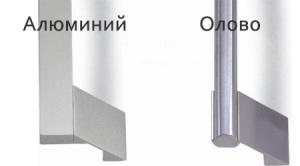 Отличие по внешнему виду олова и алюминия